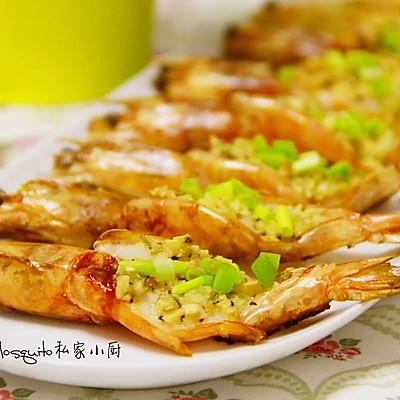【蒜蓉迷迭香烤虾】烤箱试用#