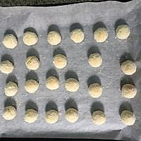蛋白椰丝球的做法图解11
