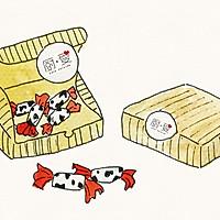 厨爱餐包——乐享牛轧糖漫画教程的做法图解7
