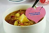 苹果枸杞红糖小米粥的做法