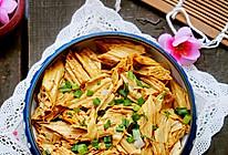 凉拌腐竹~夏日清爽凉菜的做法