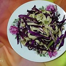 #节后清肠大作战#紫甘蓝拌豆腐丝