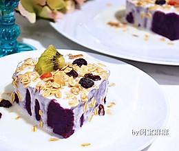 """紫薯酸奶燕麦塔#""""宴""""遇灵山 拈花品素#的做法"""