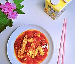 #蛋趣体验#西红柿炒鸡蛋的做法