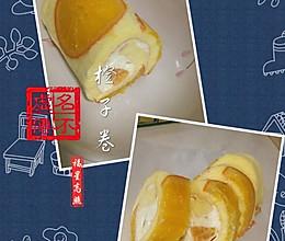 橙子卷的做法