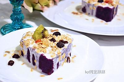 紫薯酸奶燕麦塔