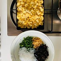 冰花饺子的做法图解1