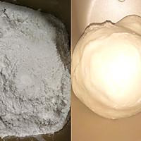 (面包机版)☞奶香馒头☜的做法图解1