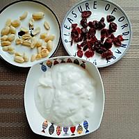 炒酸奶#膳魔师夏日魔法甜品#的做法图解1