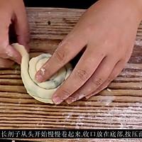 葱油饼的做法图解8