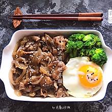 好吃的日式黑椒肥牛饭