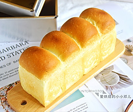 面包房经典款奶香十足超级拉丝!鲜奶手撕吐司(70%中种法)的做法