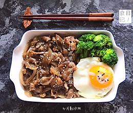 好吃的日式黑椒肥牛饭的做法