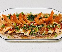 简单易学的蒜蓉粉丝蒸大虾的做法