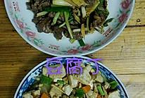 姜葱牛肉的做法