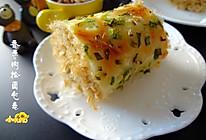 #东菱魔法云面包机#香葱肉松面包卷的做法