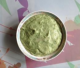 #豆豆的辅食#青菜猪肉香芋泥的做法