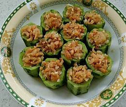 蒜蓉虾仁蒸丝瓜的做法
