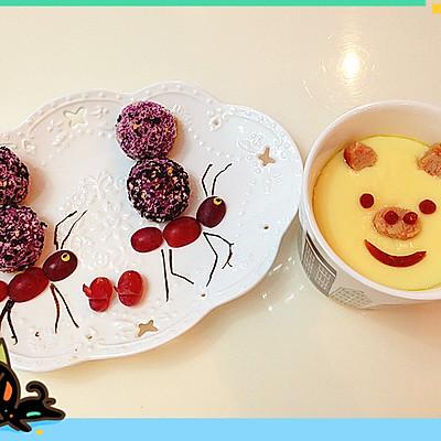 暖宝早餐:蚂蚁兄弟搬家-紫薯椰丝芝麻球+小猪蛋羹