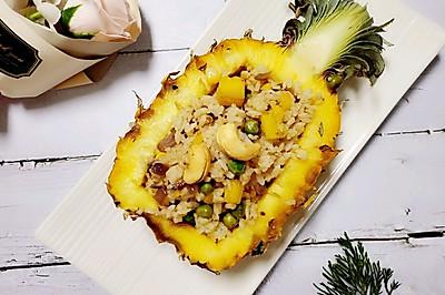 炒饭届的颜值担当:菠萝炒饭