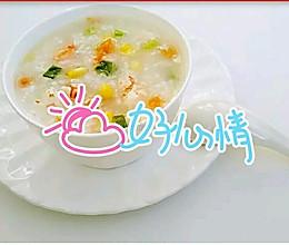 【10M+】促进宝宝大脑发育的五彩美味虾仁粥的做法