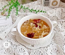#花10分钟,做一道菜!#红枣银耳羹的做法