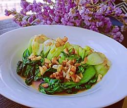 #餐桌上的春日限定#鲜嫩可口的蒜蓉酱油小青菜的做法