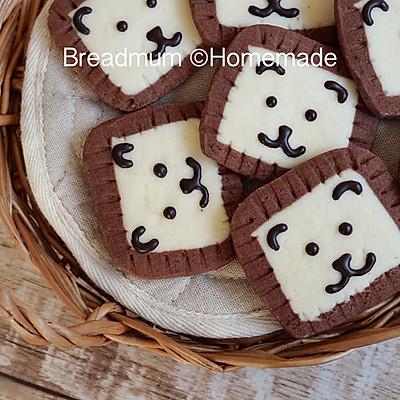 萌翻天的小狮子饼干