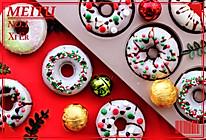 圣诞甜甜圈蛋糕的做法