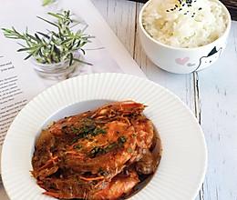 咖喱奶油虾的做法
