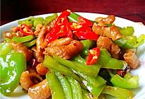 青椒爆肥肠的做法