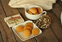 杏仁脆饼#博世红钻家厨#的做法