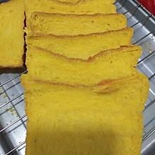 南瓜吐司(一次发酵法)
