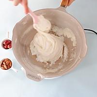5分钟搞定网红小零食---多重口味奶枣的做法图解6