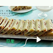 烤红枣糯米糕#豆果六岁生日快乐!#