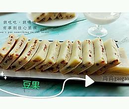 烤红枣糯米糕#豆果六岁生日快乐!#的做法