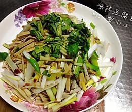 一键减肥的〜:凉拌豆腐皮的做法