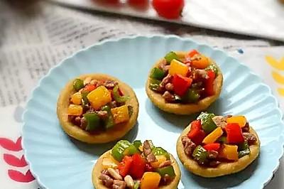 彩椒牛肉杂粮小饼