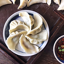 #520,美食撩动TA的心!#牛肉芹菜饺子