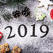 人人都可上手零失败新年圣诞主题糖霜饼干
