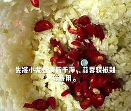 #美食视频挑战赛#快手蒜蓉小龙虾(无需油炸)的做法
