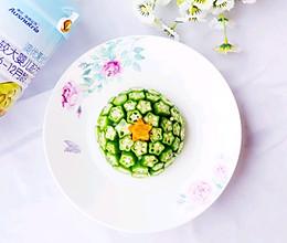 奶香秋葵土豆泥 颜值爆表的营养健康的宝宝餐的做法