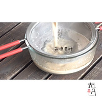 血糯米奶茶,甜酒酿奶茶,奶茶店爆款热卖奶茶的做法图解5