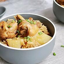 #快手又营养,我家的冬日必备菜品#土豆鸡腿焖饭