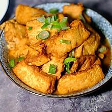 独家|家常烩豆腐,味浓拌饭真好吃吃