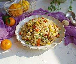 #一道菜表白豆果美食#增肌减脂的什锦鸡丁炒饭的做法