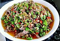 李孃孃爱厨房之——酸菜炒牛肉的做法