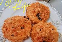 #夏日开胃餐#肉松小贝的做法