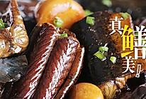 【黄鳝】茄子这样烧,鲜香入味补气血!的做法