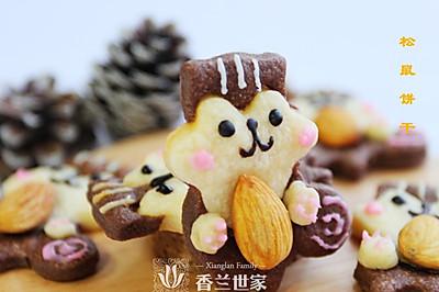 快乐松鼠饼干 穿越童年